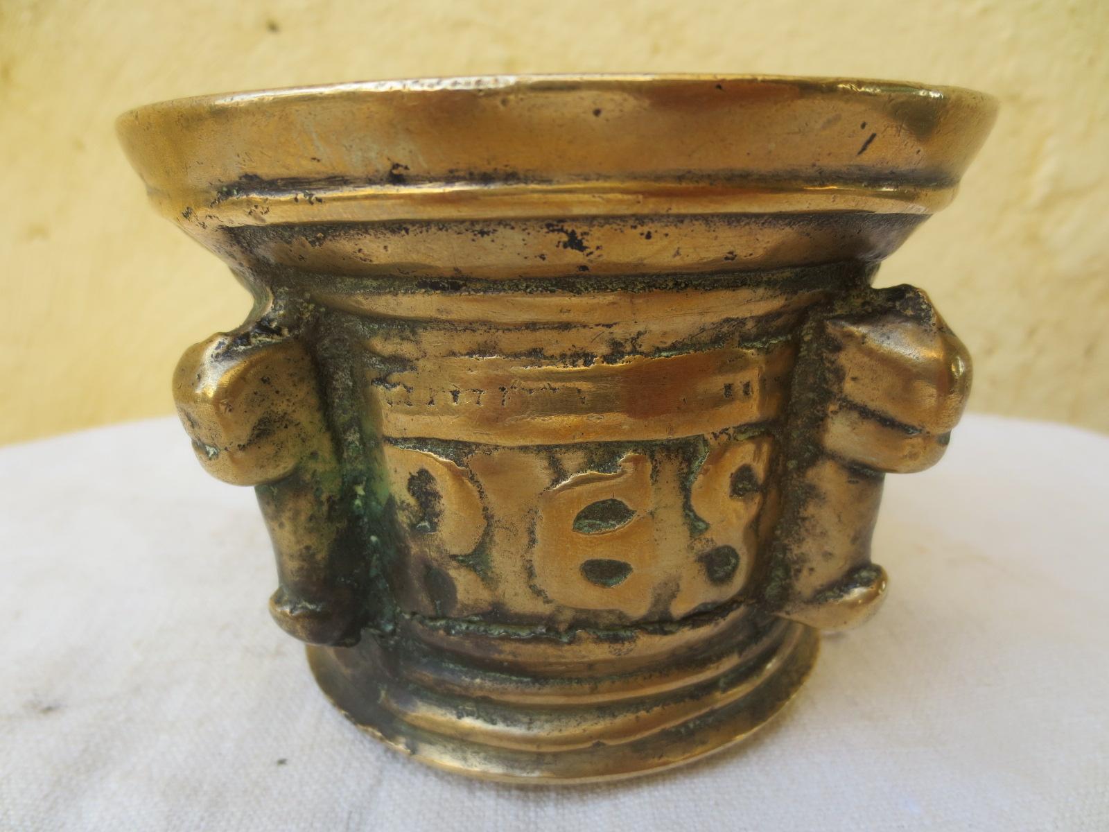 petit mortier en bronze,XVIIè Image